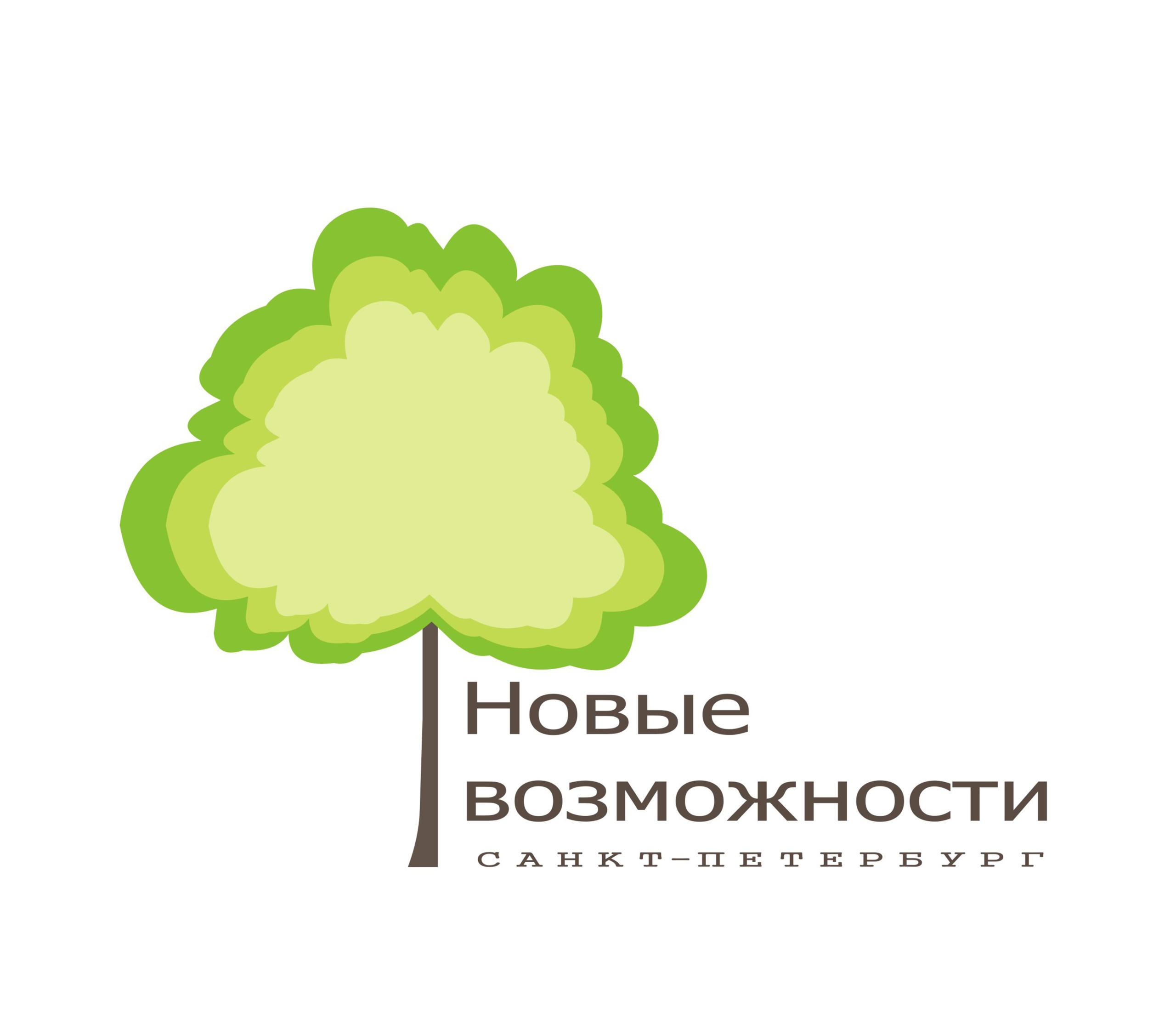 Новые возможности Санкт-Петербург